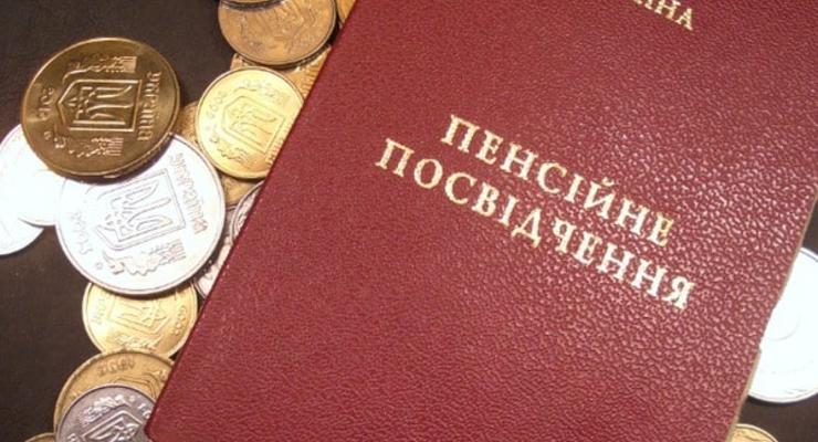 Пенсии в Украине будут начислять по-новому