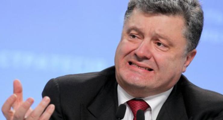 Стало известно, что дарили Порошенко за время президентства