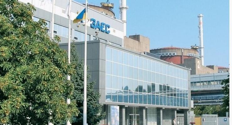 Украинские АЭС будут использовать уран из Австралии