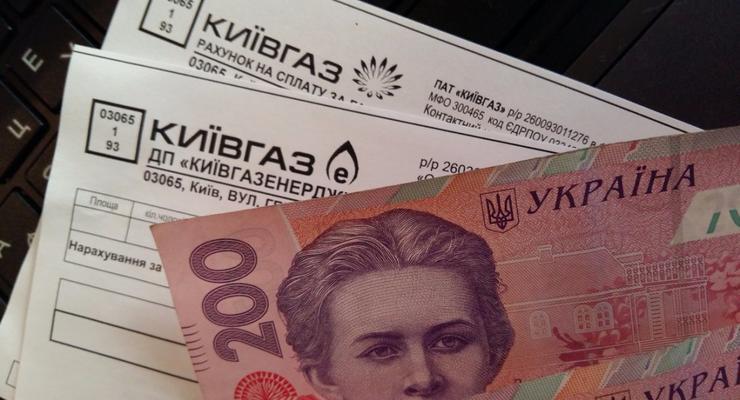 С 1 апреля украинцам придется платить за газ дважды