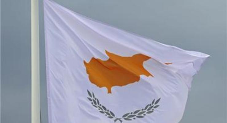 Кипр поборол кризис и вышел из-под опеки фонда ESM