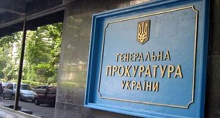 ГПУ проверит всех прокуроров на мошенничество со служебным жильем
