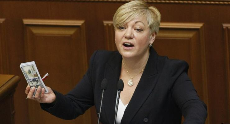 НАБУ закрыло уголовное дело против Гонтаревой