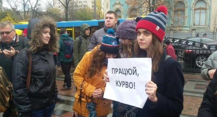 Стало известно, во сколько обошелся Украине политический кризис