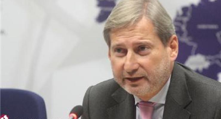 Евросоюз озвучил условия выделения второго транша финпомощи