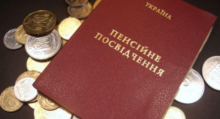 Кабмин намерен отменить налогообложение пенсий с 1 мая