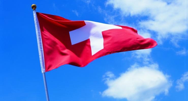 Швейцария хочет внедрить программу безусловного дохода