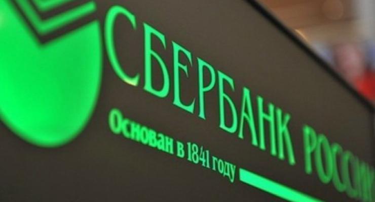 Российский Сбербанк пока не планирует покидать Украину