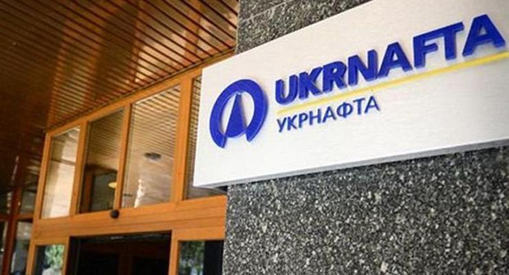 Укрнафта разорвала договор с группой Приват