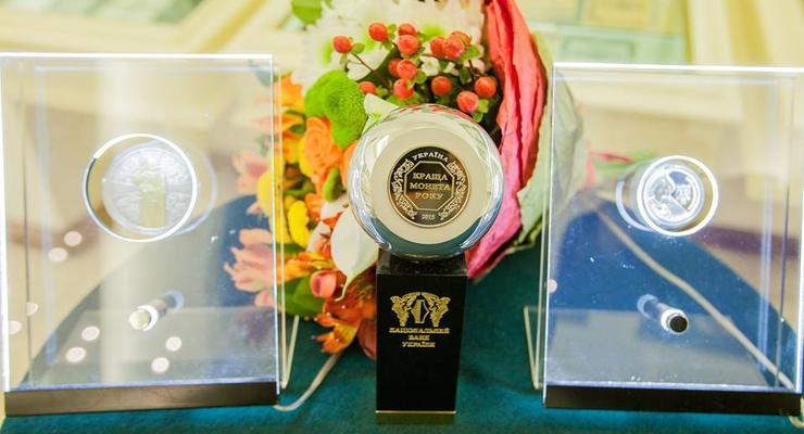 НБУ назвал лучшие монеты 2015 года
