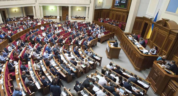 Верховная Рада одобрила учреждение бизнес-омбудсмена