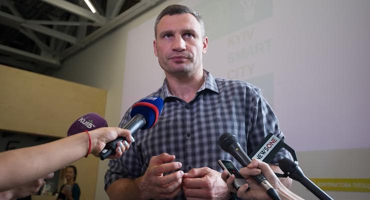 Виталий Кличко: Киев должен стать инновационным городом