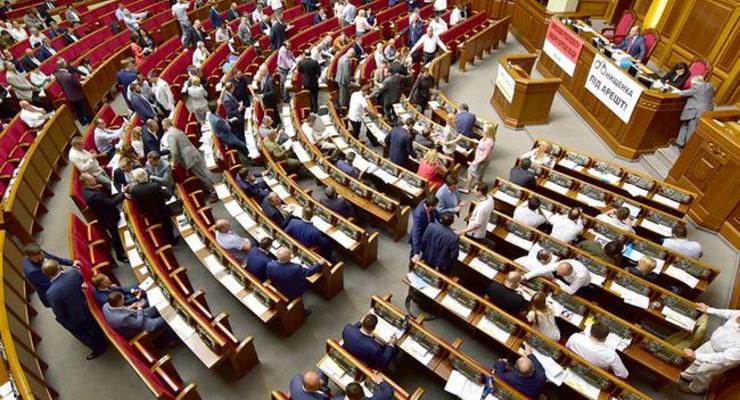 Порошенко убедил парламент в необходимости снижения пошлины на лом