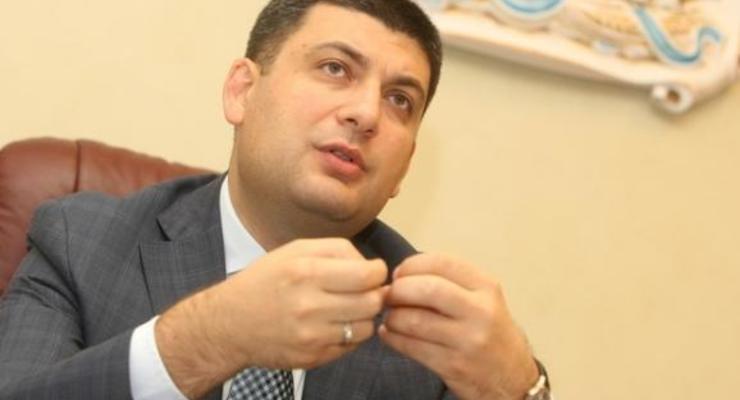 Гройсман анонсировал изменения в администрировании налогов