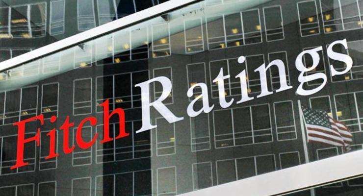 Fitch подтвердил рейтинги Укрэксимбанка и Ощадбанка