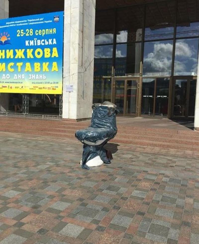 Кристина Зеленюк, segodnya.ua