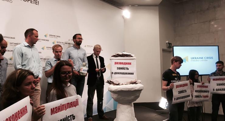 """Активисты в Киеве установили унитаз для """"сливания"""" обесцененной гривны"""