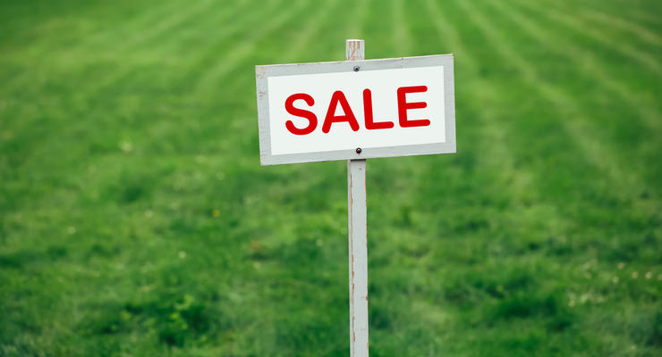 Госгеокадастр представил онлайн платформу по продаже земли