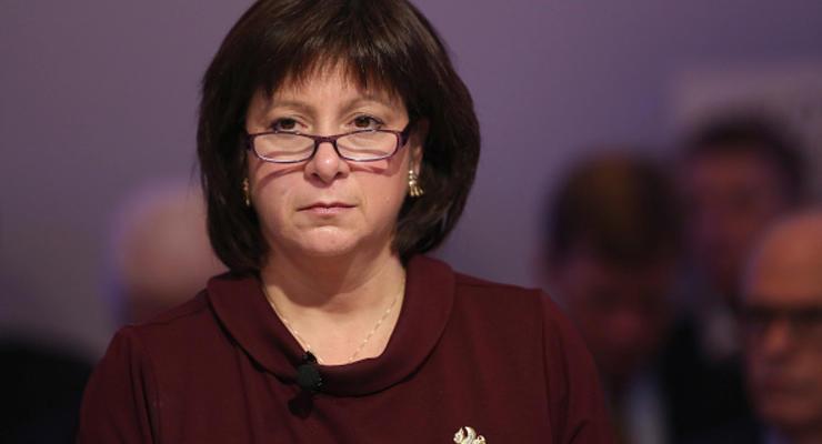 В Евразийский центр Атлантического совета вошла экс-министр финансов