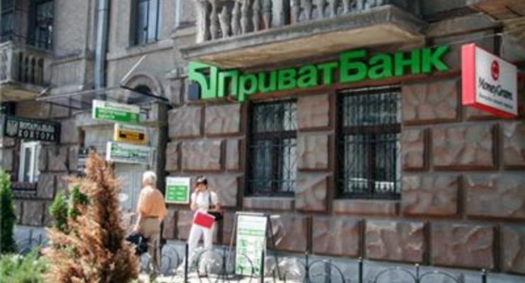 Центробанк Кипра оштрафовал филиал ПриватБанка