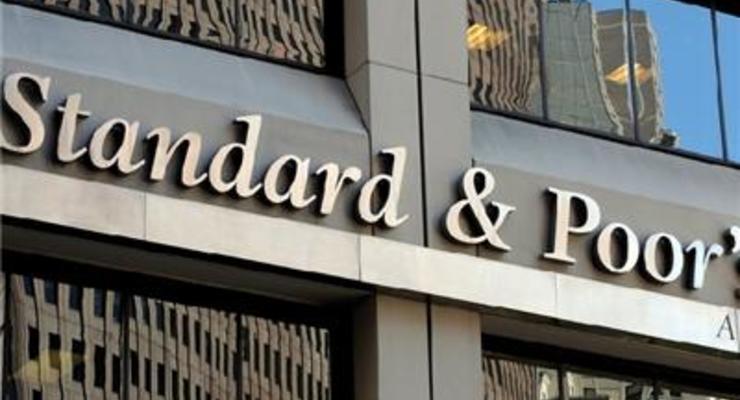 S&P предупреждает о рисках для мировой банковской системы