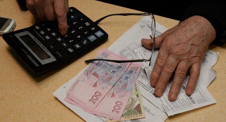 Для монетизации субсидий нет условий - Минсоцполитики