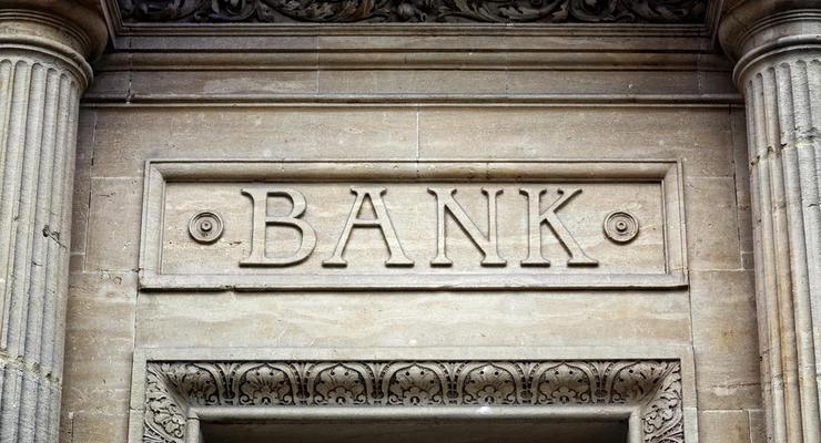 Банк Киевская Русь был ликвидирован незаконно - суд