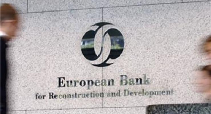 Евробанк развиия открыл представиетльство в Харькове