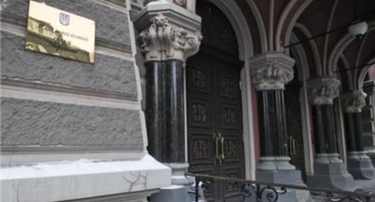 Нацбанк ликвидировал Артем-Банк