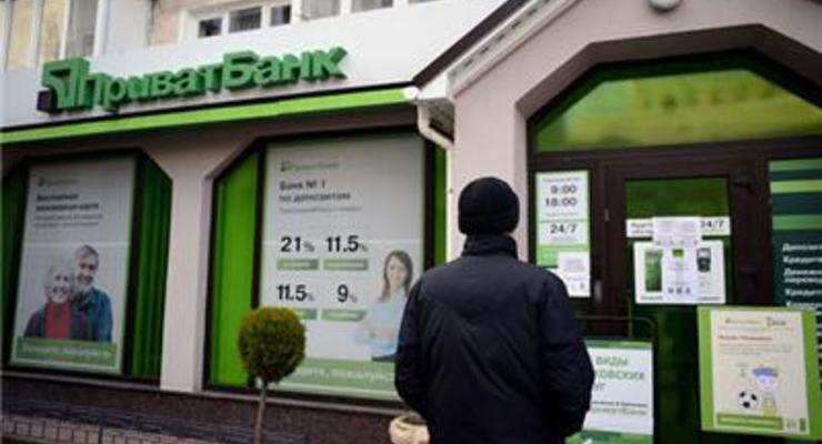 Приват24 принадлежит государству - Гороховский