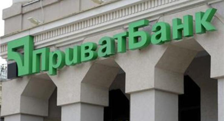 За сутки в ПриватБанке открыли две тысячи новых депозитов
