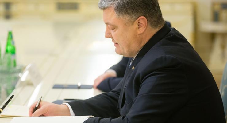 Порошенко подписал госбюджет-2017