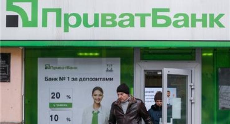 ПриватБанк оштрафовали на 83 тысячи гривен
