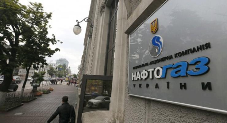 Кабмин поможет ОПЗ с долгами перед Нафтогазом