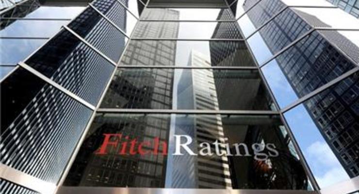 Fitch обновит рейтинги Привата после завершения докапитализации