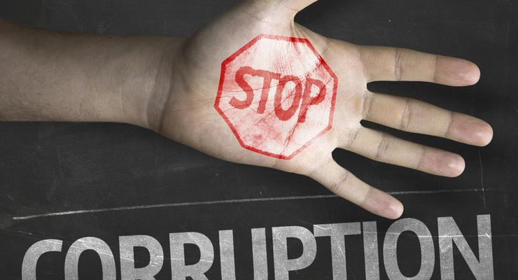 Как бороться с коррупцией в Украине