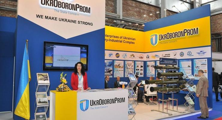 Оборонный концерн Украины увеличил экспорт вооружений