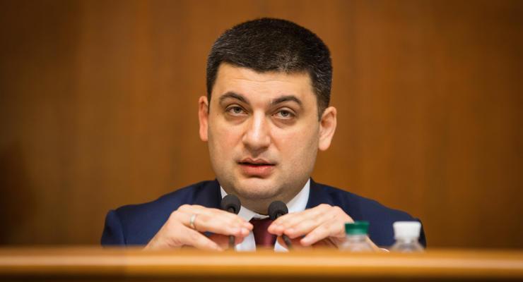 Альтернативы углю с оккупированного Донбасса нет - Гройсман