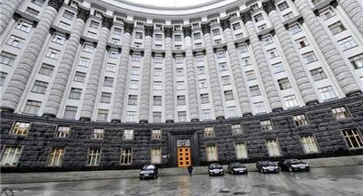 Кабмин назначил своего представителя в ФГВФЛ