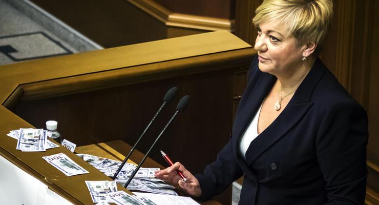 """Гонтарева пояснила, как повлияет """"3200"""" на занятость населения"""