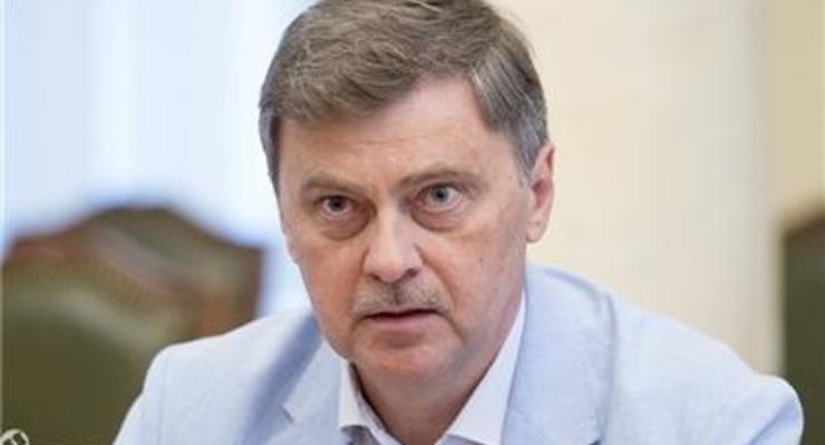Platinum Bank вернул кредитный портфель в Крыму и зоне АТО