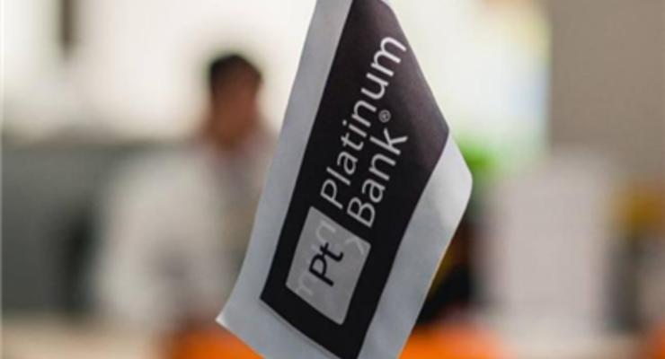 Украэрорух оставил в Платинум Банке 400 миллионов гривен
