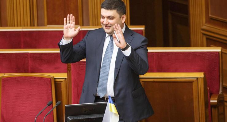 Гройсман представил достижения Кабмина, которые подняли Украину