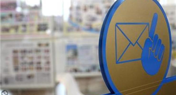 Укрпочта планирует стать почтовым банком