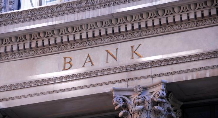 Нацбанк ликвидирует Фортуна-банк