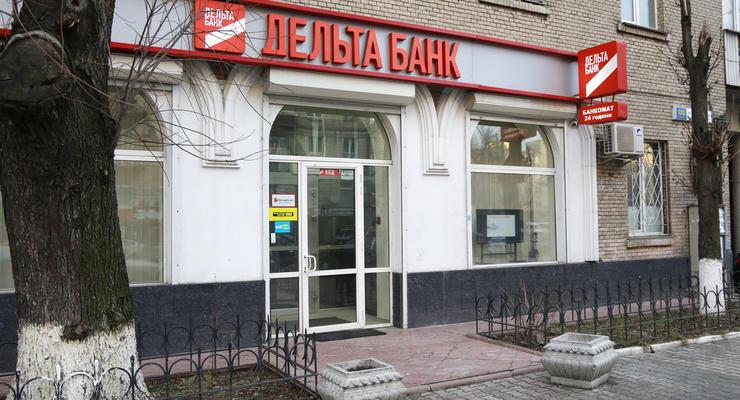 Из Дельта Банка вывели более миллиарда гривен через офшоры - ГПУ
