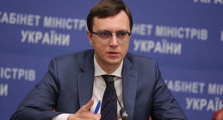 Украина является совладельцем порта во Вьетнаме - Омелян