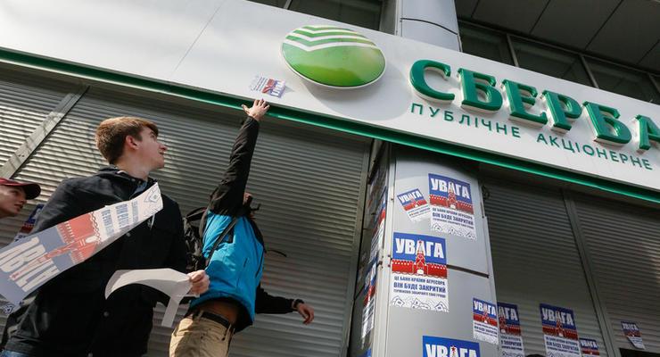 Продажа Сбербанка сорвалась из-за липецкой фабрики Roshen - СМИ