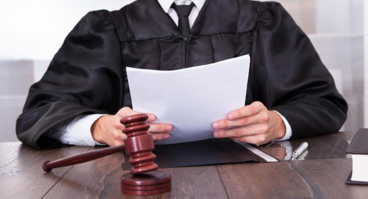 От 20 и выше: опубликованы официальные зарплаты украинских судей