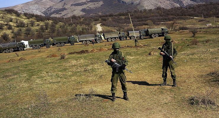 Оккупанты заговорили о компенсации за захваченные активы в Крыму - РосСМИ